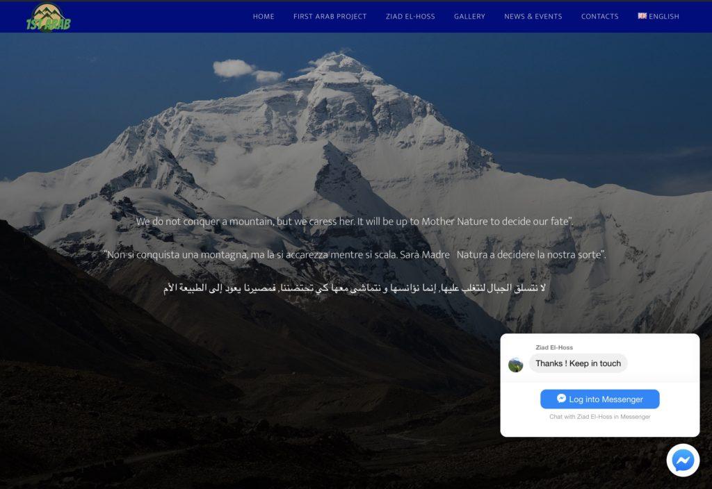 Nuovo sito internet thefirstarab di Ziad El Hoss